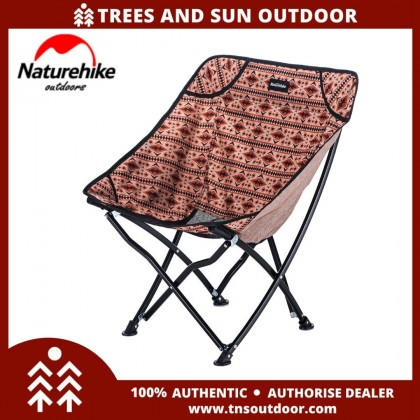 NATUREHIKE Portable Moon Chair Lightweight Camping Outdoor Foldable Chair