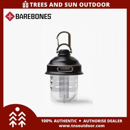 Barebones Beacon Hanging Lantern Light